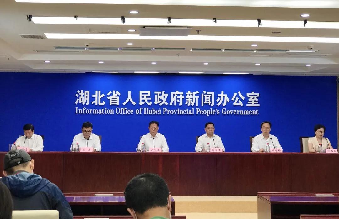 |第十一届湖北(潜江)龙虾节暨第四届虾-稻产业博览会等你来约!