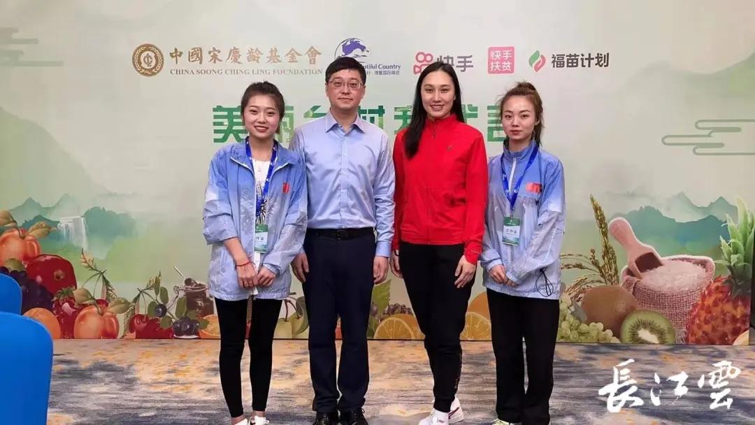 奥运冠军张虹为潜江虾、稻带货