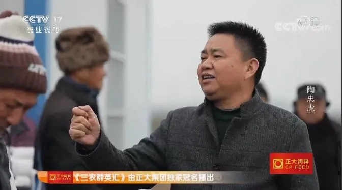 """陶忠虎上榜央视""""乡村振兴""""人物!"""
