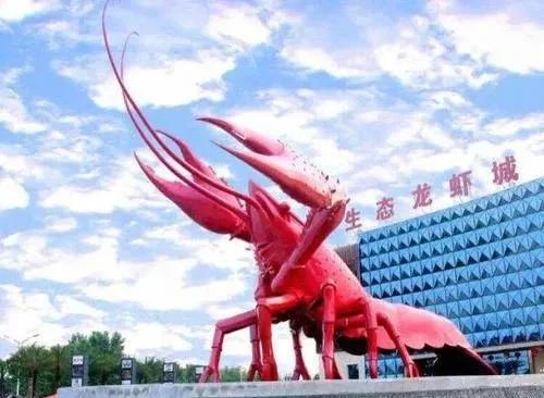 湖北(潜江)龙虾节即将开幕