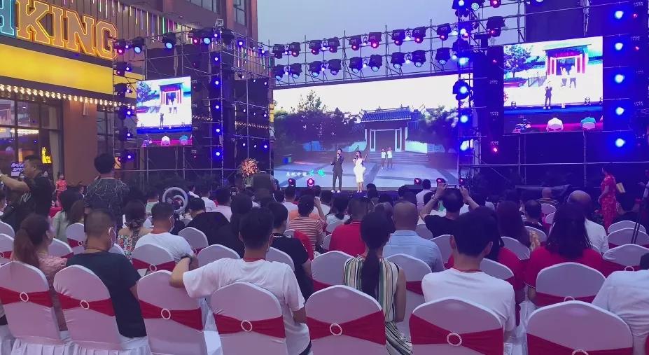 【关注】2021年潜江网络龙虾节→虾谷之夜直播带货盛典你看了吗~
